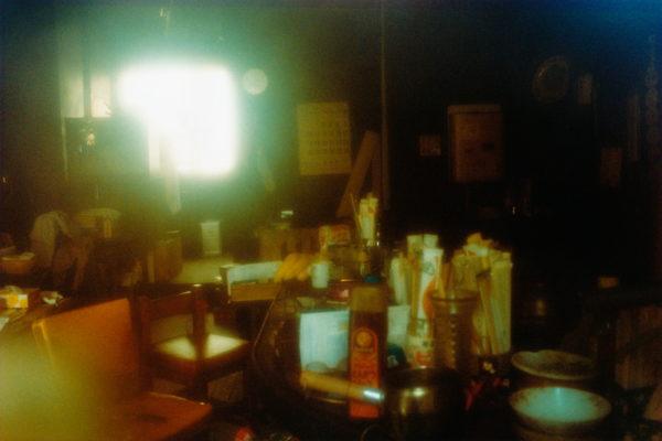 12_Eriko Koga_Asakusa Zenzai_Absence_2007_24×36mm
